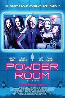 Powder room (2013)