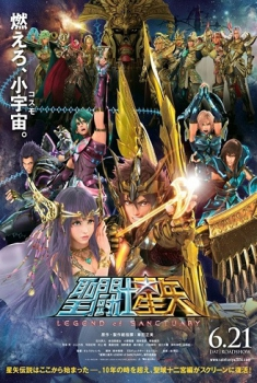 Saint Seiya Legend of Sanctuary (2014)