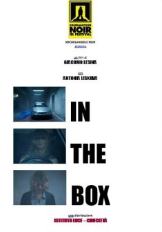 In the box (2015)