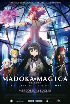 Madoka Magica: The Movie – La storia della ribellione (2014)