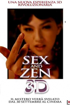 Sex and Zen 3D – Extreme Ecstasy (2011)