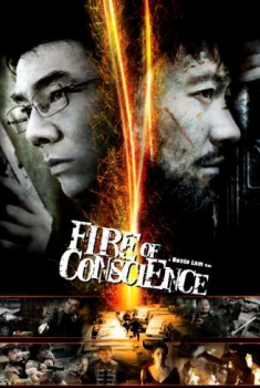 Fire of Conscience (2010)