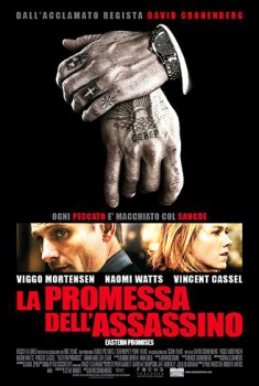 La promessa dell'assassino (2007)