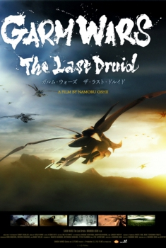 Garm Wars: The Last Druid (2016)
