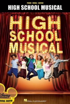 High School Musical (2006)