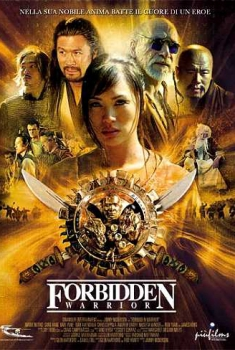 Forbidden warrior (2005)