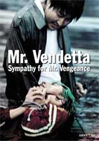 Mr. Vendetta – Sympathy for Mr. Vengeance (2002)
