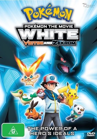 Pokemon Movie 14: Film Bianco – Victini e Zekrom (2011)