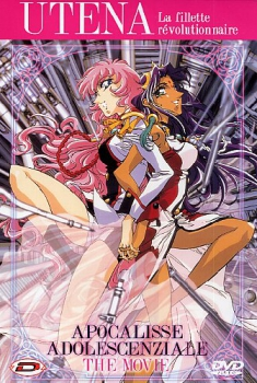 Utena la fillette révolutionnaire – The movie: apocalisse adolescenziale (1999)